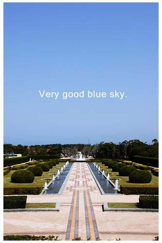 とても良い青空.jpg